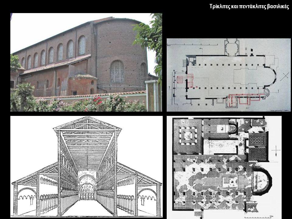 Προσκτίσματα Vicanza, Santa Maria Mater Domini Ραβέννα, ναός Τιμίου Σταυρού Ιεροσόλυμα, Όρος των Ελαιών, βασιλική Ν κλιτύος Μήδαβα (Madaba), επισκοπικός ναός