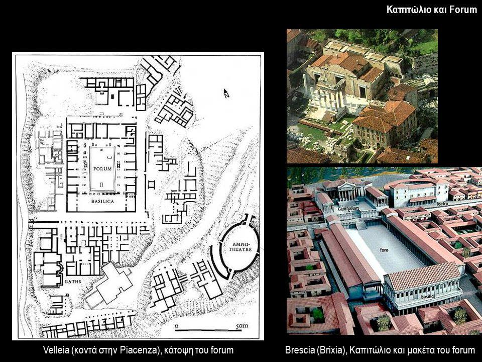 Καπιτώλιο και Forum Velleia (κοντά στην Piacenza), κάτοψη του forumBrescia (Brixia), Καπιτώλιο και μακέτα του forum
