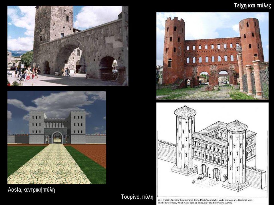 Τείχη και πύλες Aosta, κεντρική πύλη Τουρίνο, πύλη