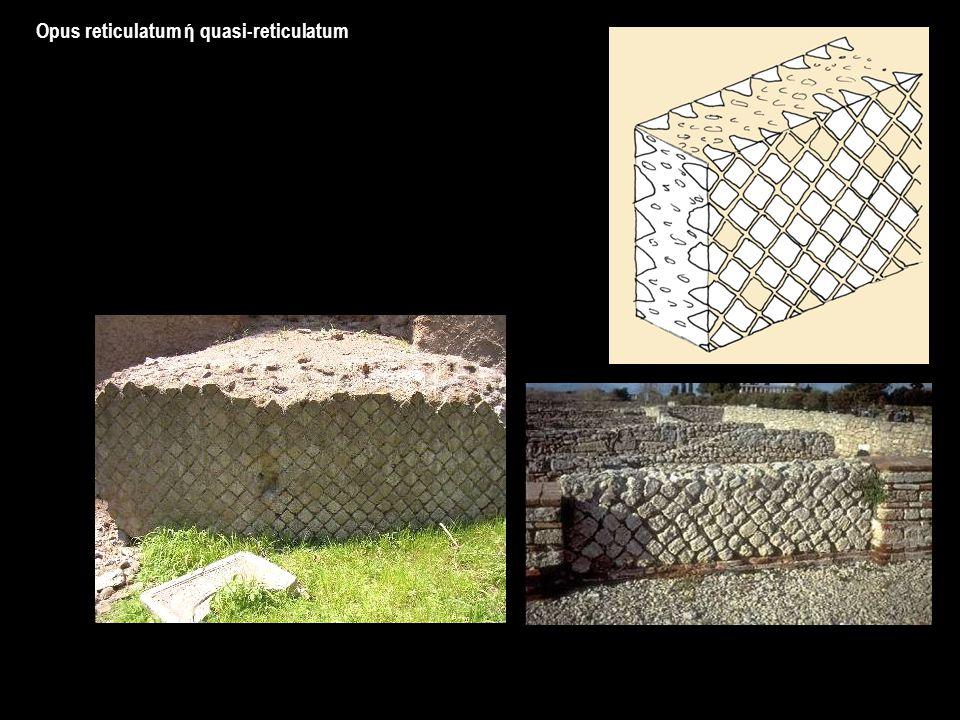 Opus reticulatum ή quasi-reticulatum