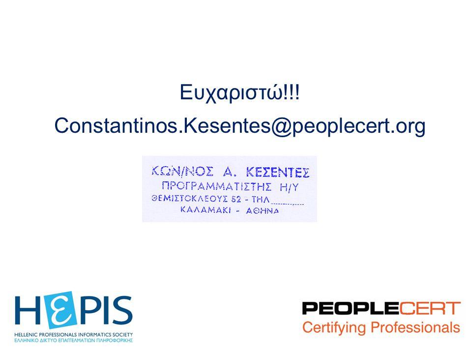 Ευχαριστώ!!! Constantinos.Kesentes@peoplecert.org