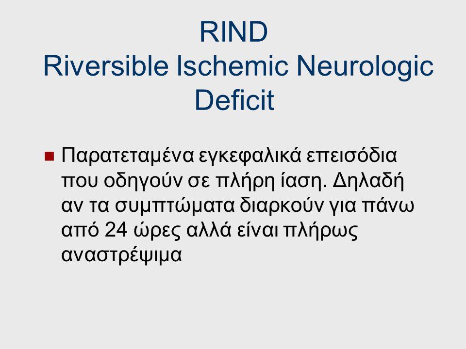 RED FLAGS για σημειολογία από το στέλεχος Διαταραχή κινητικότητας-αισθητικότητας και στα 4 άκρα Διαπυρηνική οφθαλμοπληγία (INO) Νυσταγμός +αταξία +δυσ