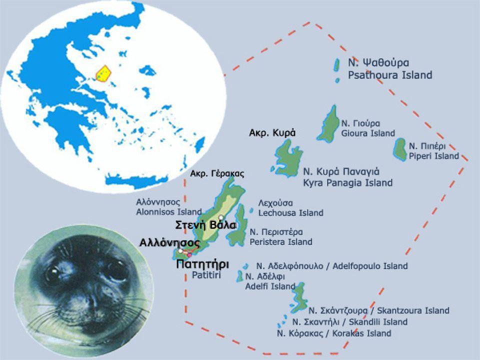 Το ψαροτουφεκο επιτρέπεται στην περιοχή της Στενής Βάλας της Νήσου Αλοννήσου, από το ακρωτήριο Απύθμενος έως τον χώρο που βρίσκεται αμέσως βόρεια από την παραλία του Αγ.