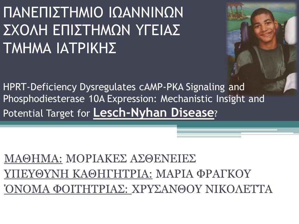 ΜΗΧΑΝΙΣΜΟΣ ΔΗΜΙΟΥΡΓΙΑΣ Μεταλλάξεις στο γονίδιο της ΗPRT (Φωσφοριβοζυλοτρανσφεράση υποξανθίνης- γουανίνης)  δυσλειτουργική ντοπαμινεργική σηματοδότηση στο μέσο εγκέφαλο και βασικά γάγγλια και μεταβολικές και νευρολογικές ανωμαλίες Νόσος της Lesch-Nyhan (LND)