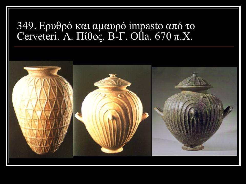 349. Ερυθρό και αμαυρό impasto από το Cerveteri. A. Πίθος. Β-Γ. Olla. 670 π.Χ.