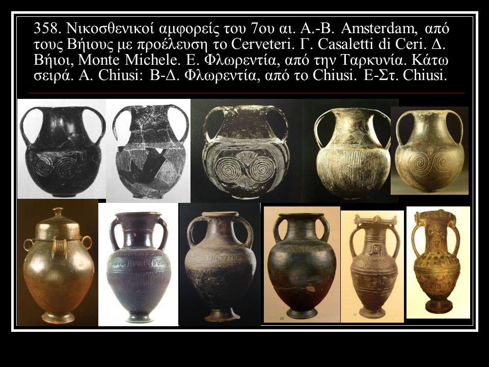 358.Νικοσθενικοί αμφορείς του 7ου αι. Α.-Β. Amsterdam, από τους Βήιους με προέλευση το Cerveteri.