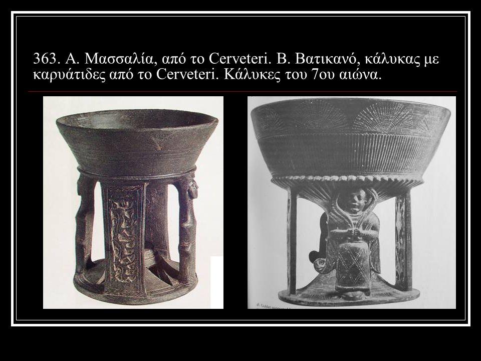363.Α. Μασσαλία, από το Cerveteri. Β. Βατικανό, κάλυκας με καρυάτιδες από το Cerveteri.