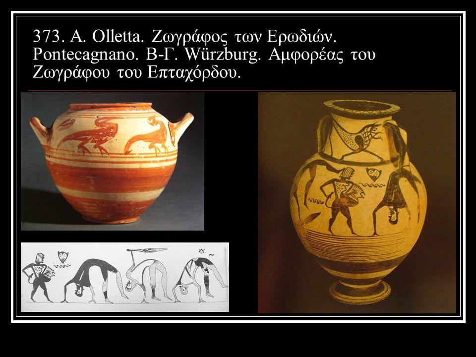373.A. Olletta. Ζωγράφος των Ερωδιών. Pontecagnano.
