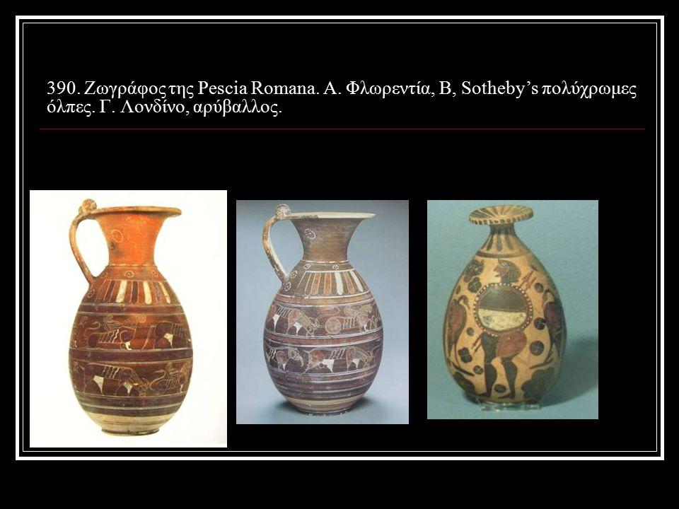 390.Ζωγράφος της Pescia Romana. Α. Φλωρεντία, Β, Sotheby's πολύχρωμες όλπες.