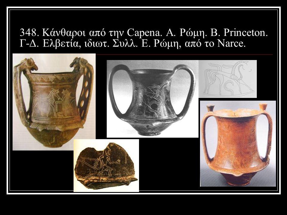 348.Κάνθαροι από την Capena. Α. Ρώμη. Β. Princeton.