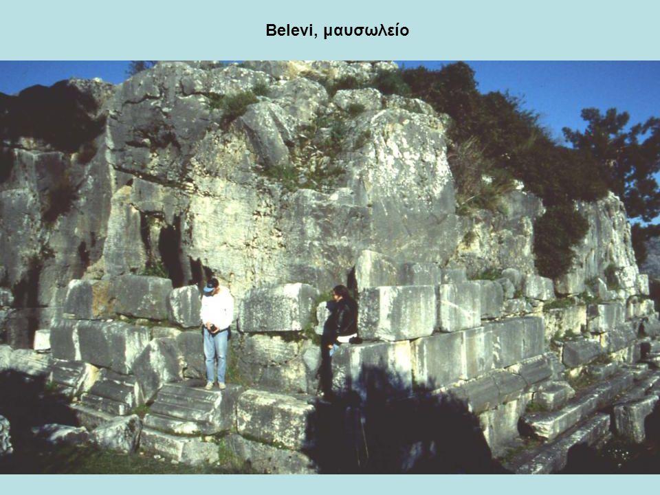 Belevi, μαυσωλείο