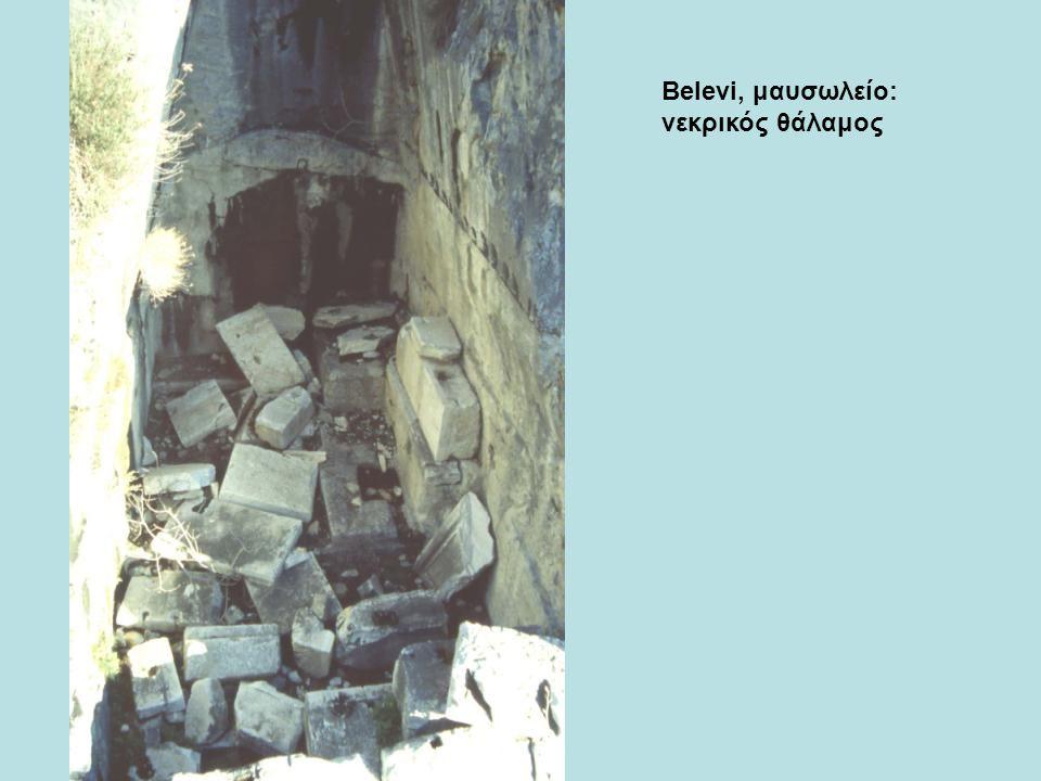 Belevi, μαυσωλείο: νεκρικός θάλαμος