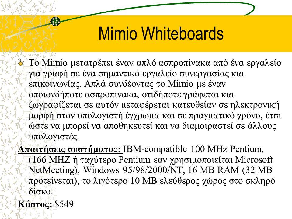 Mimio Whiteboards Το Mimio μετατρέπει έναν απλό ασπροπίνακα από ένα εργαλείο για γραφή σε ένα σημαντικό εργαλείο συνεργασίας και επικοινωνίας. Απλά συ
