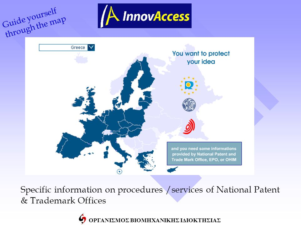 ΟΡΓΑΝΙΣΜΟΣ ΒΙΟΜΗΧΑΝΙΚΗΣ ΙΔΙΟΚΤΗΣΙΑΣ Guide yourself through the map Specific information on procedures /services of National Patent & Trademark Offices