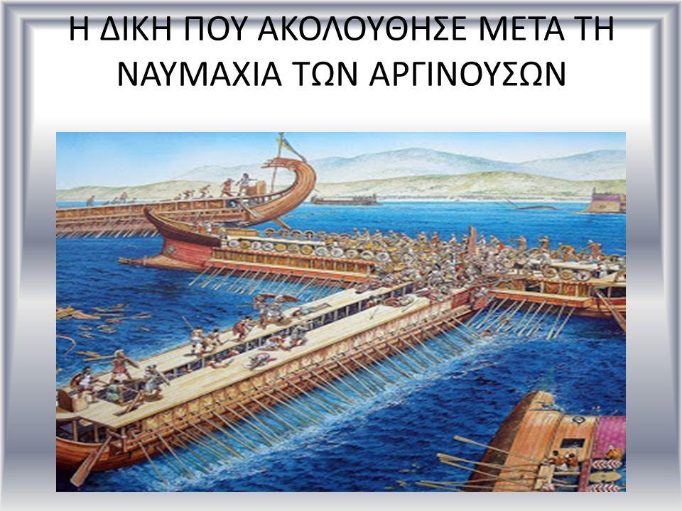 Στη διάρκεια του πρώτου γενικευμένου εμφύλιου σπαραγμού, του Πελοποννησιακού Πολέμου συνέβη ένα περιστατικό που φανερώνει τον διαχρονικά απαράλλακτο κι απίστευτο χαρακτήρα του Έλληνα.