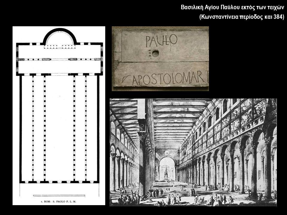 Βασιλική Αγίου Παύλου εκτός των τειχών (Κωνσταντίνεια περίοδος και 384)