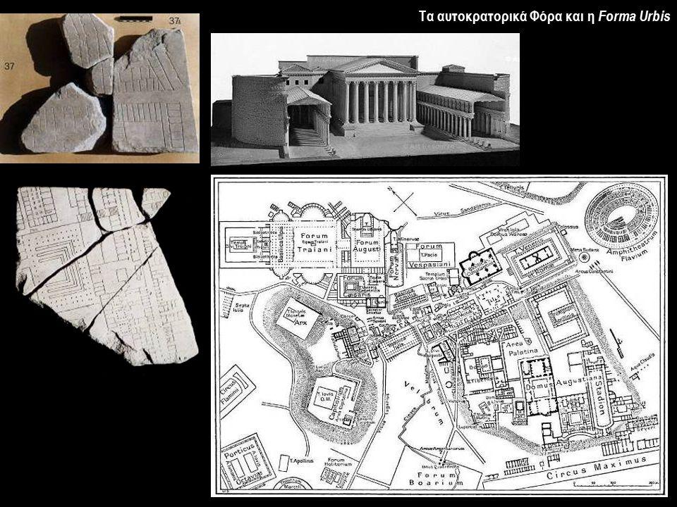 Βασιλική Χριστού Σωτήρος στο Λατερανό (312-318)