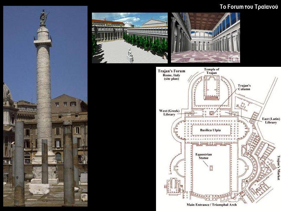 Βασιλική ad Duas Lauros και μαυσωλείο αγίας Ελένης