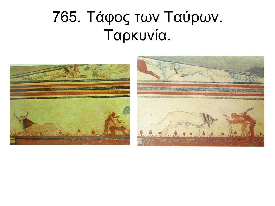 796. Α. Τάφος του Τρικλινίου. Αυλητής. Β. Κύλικα του Επικτήτου από το Vulci. Λονδίνο Ε 38