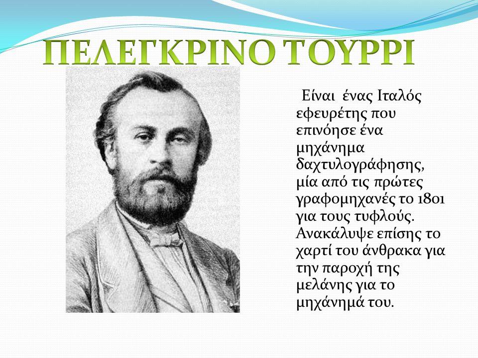 Είναι ένας Ιταλός εφευρέτης που επινόησε ένα μηχάνημα δαχτυλογράφησης, μία από τις πρώτες γραφομηχανές το 1801 για τους τυφλούς.