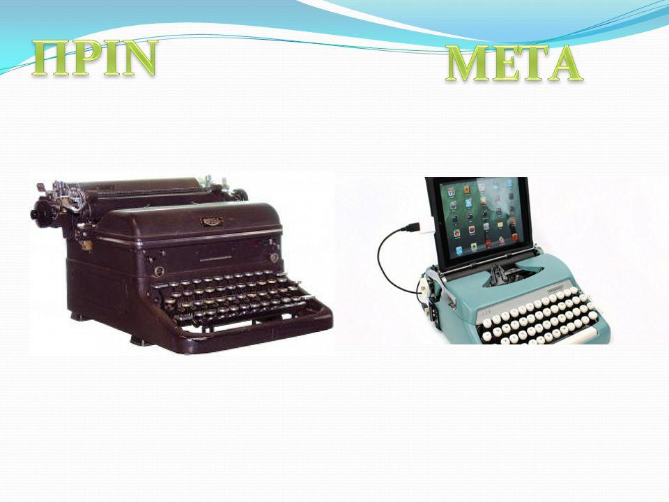 Ήταν ο εφευρέτης, δημιουργός και κάτοχος του διπλώματος ευρεσιτεχνίας της πρώτης γραφομηχανής που κατασκευάστηκε στην Αμερική.