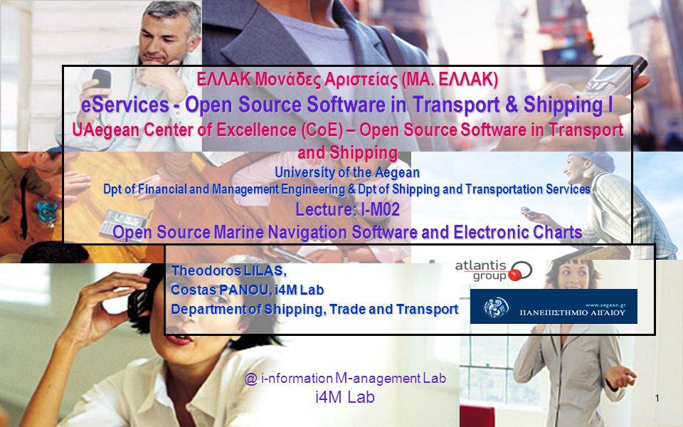  i4M Lab 11 ENC Update Αρχικοί ENC (CD) Διορθώσεις ENC SENC Πλοιοκτήτης ή Διαχειριστής Υδρογραφική Υπηρεσία ή διανομέας ECDIS Εβδομαδιαία αποστολή Σύμβαση αγοράς ENC & Διορθώσεων του Ενδείκτης Διορθώσεις ENC