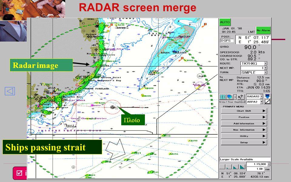  i4M Lab 17 Αυτόματη εισαγωγή συντεταγμένων Navtex στον χάρτη Περιοχή Προαγγελιών προς ναυτιλλόμενους A. 52.25 North 004.26 East B. 52.23 North 004.3