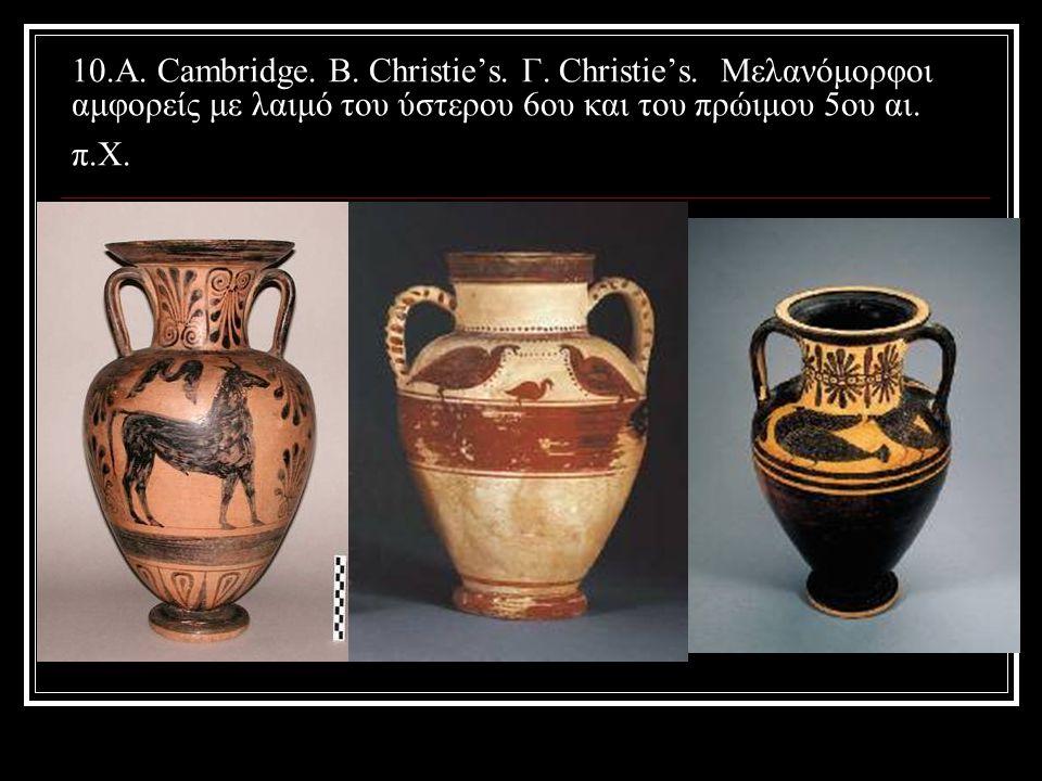 10.Α.Cambridge. B. Christie's. Γ. Christie's.