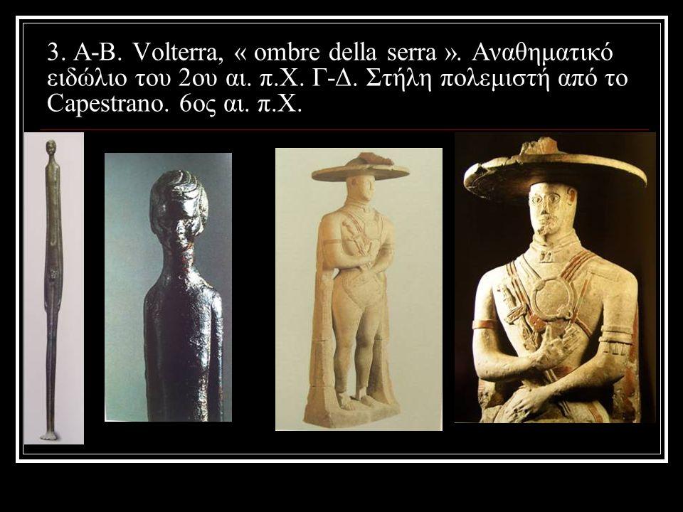 3.Α-Β. Volterra, « ombre della serra ». Αναθηματικό ειδώλιο του 2ου αι.
