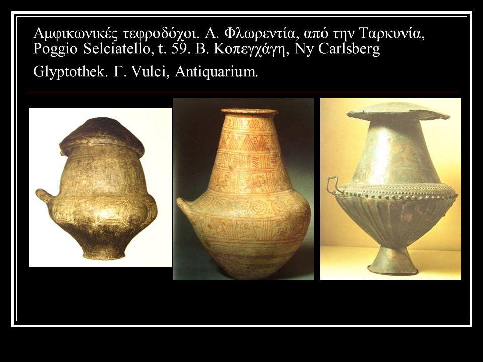 Αμφικωνικές τεφροδόχοι.Α. Φλωρεντία, από την Ταρκυνία, Poggio Selciatello, t.