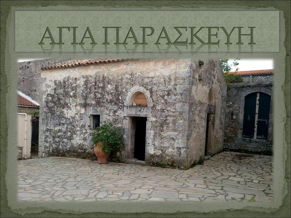Ο ναός χρονολογείται τον 15 ο αιώνα.