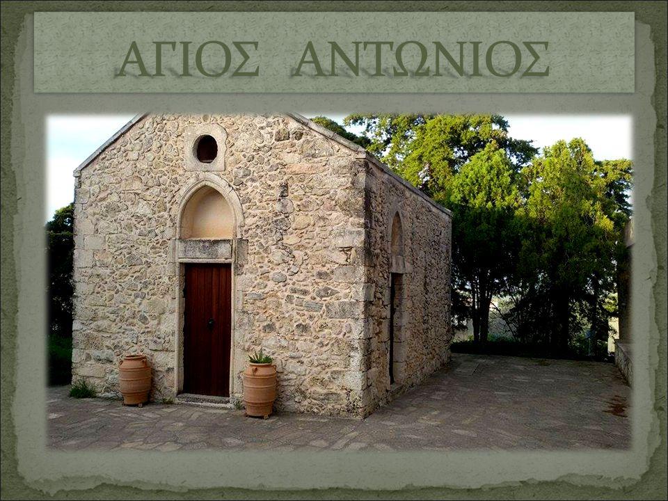 Η εκκλησία του Αγίου Αντωνίου πρόκειται για εκκλησία με αρχιτεκτονικό τύπο τον μονόχορο καμαροσκέπαστο, του 15 ου αιώνα.
