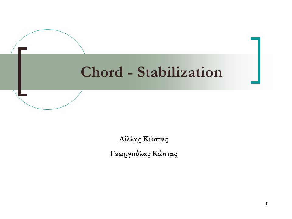 1 Chord - Stabilization Λίλλης Κώστας Γεωργούλας Κώστας
