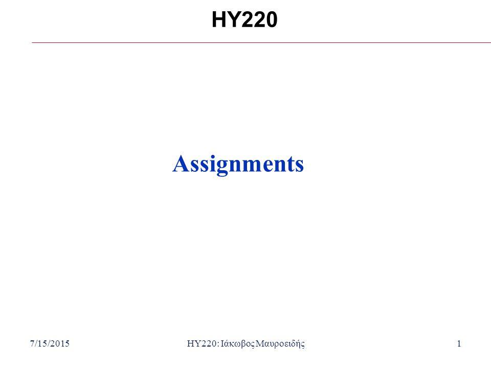 7/15/2015HY220: Ιάκωβος Μαυροειδής2 Assign 1 CL1CL2 7ns 6.7ns 0.1 ns 0.7 ns5 ns T c-q = 0.2ns, T setup = 0.1ns, T jitter = 0.1ns, Clock period = ??
