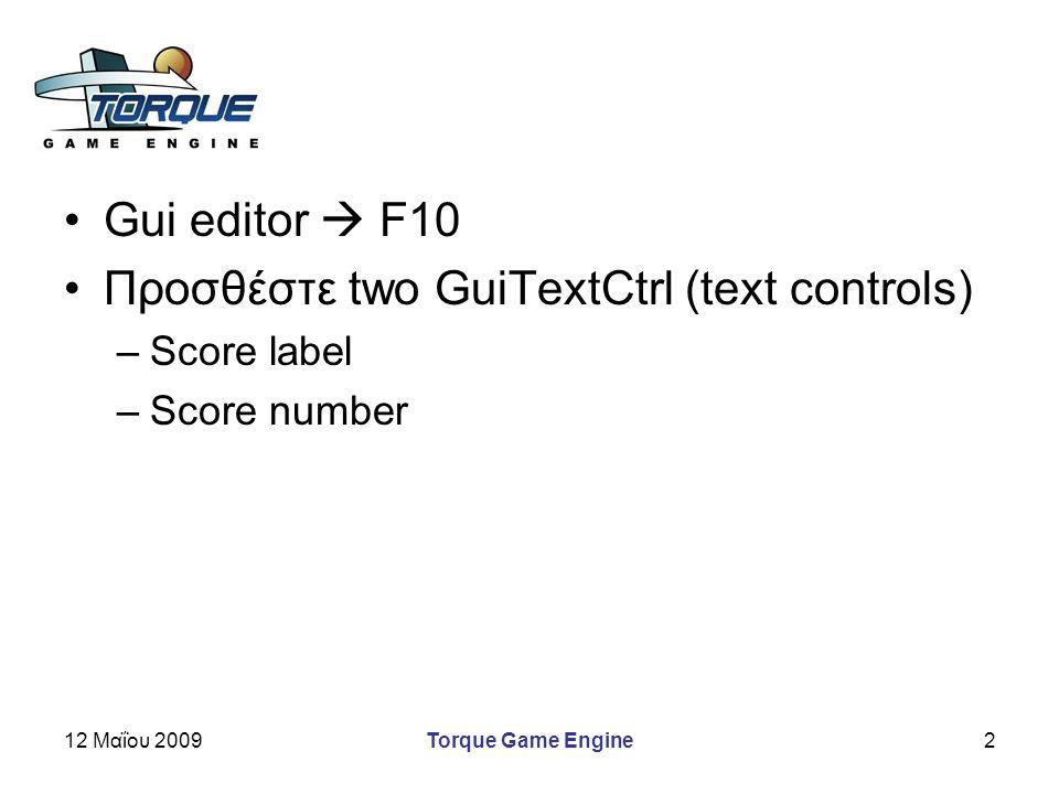 12 Μαΐου 2009Torque Game Engine3 Προσθέστε το φάκελο superbomb , που περιέχει στο αρχείο.dts και την εικόνα υφής στο φάκελο /data/shapes .