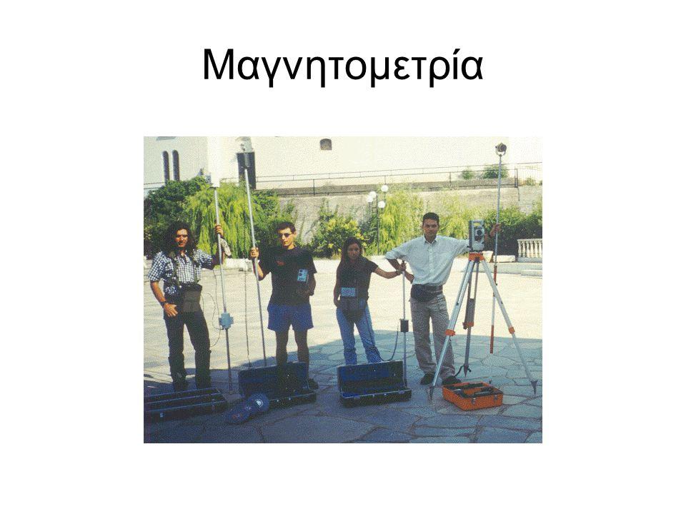 Μαγνητομετρία