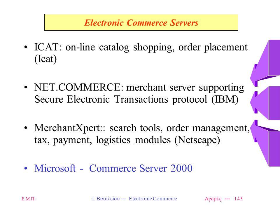 Ε.Μ.Π.Ι. Βασιλείου --- Electronic Commerce Αγορές --- 145 ICAT: on-line catalog shopping, order placement (Icat) NET.COMMERCE: merchant server support