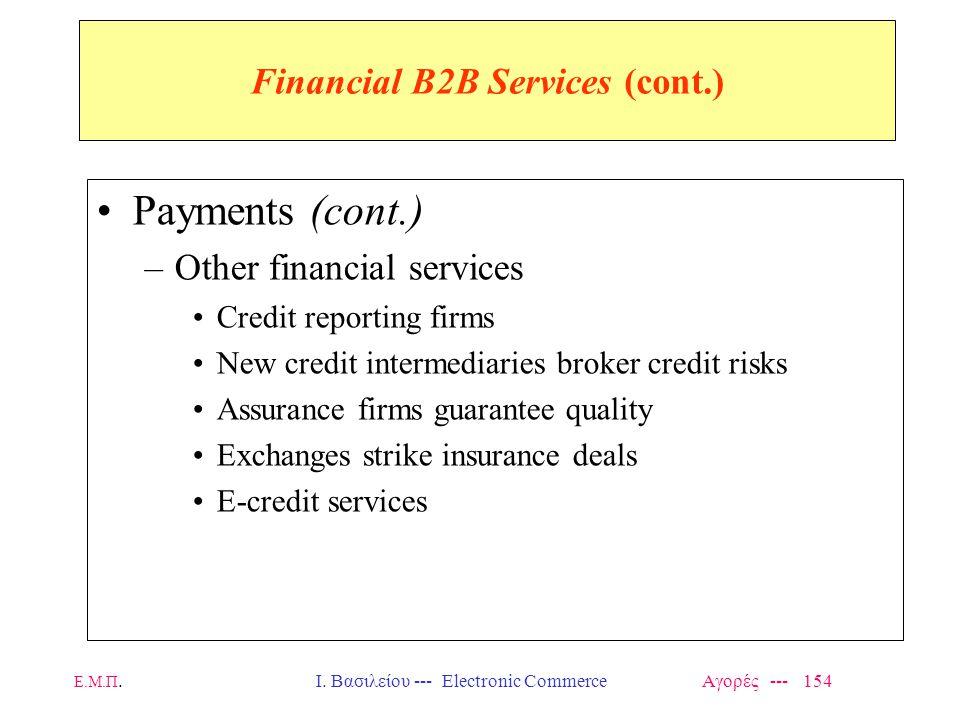Ε.Μ.Π.Ι. Βασιλείου --- Electronic Commerce Αγορές --- 154 Financial B2B Services (cont.) Payments (cont.) –Other financial services Credit reporting f