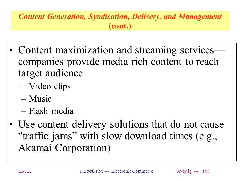 Ε.Μ.Π.Ι. Βασιλείου --- Electronic Commerce Αγορές --- 167 Content Generation, Syndication, Delivery, and Management (cont.) Content maximization and s