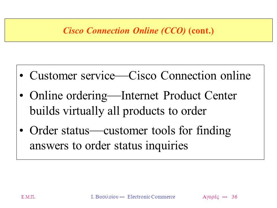 Ε.Μ.Π.Ι. Βασιλείου --- Electronic Commerce Αγορές --- 36 Cisco Connection Online (CCO) (cont.) Customer service — Cisco Connection online Online order