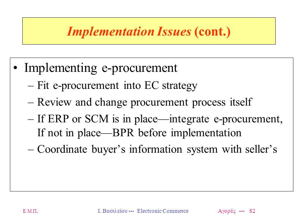 Ε.Μ.Π.Ι. Βασιλείου --- Electronic Commerce Αγορές --- 82 Implementation Issues (cont.) Implementing e-procurement –Fit e-procurement into EC strategy