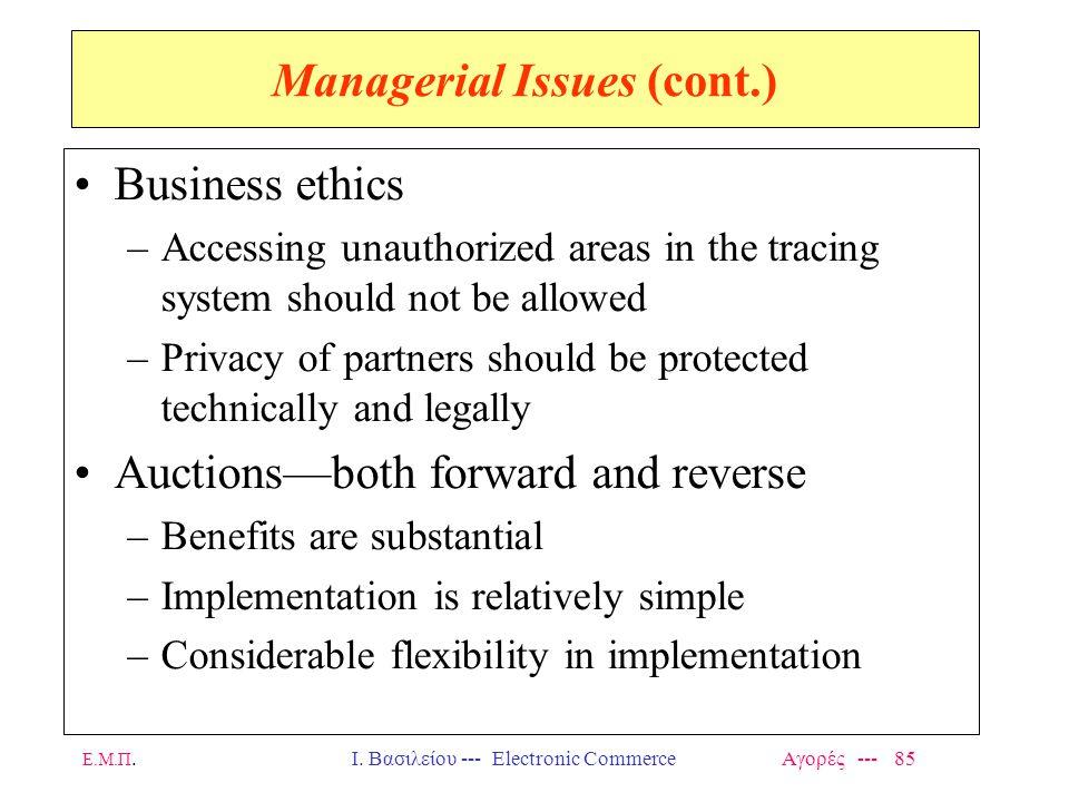Ε.Μ.Π.Ι. Βασιλείου --- Electronic Commerce Αγορές --- 85 Managerial Issues (cont.) Business ethics –Accessing unauthorized areas in the tracing system