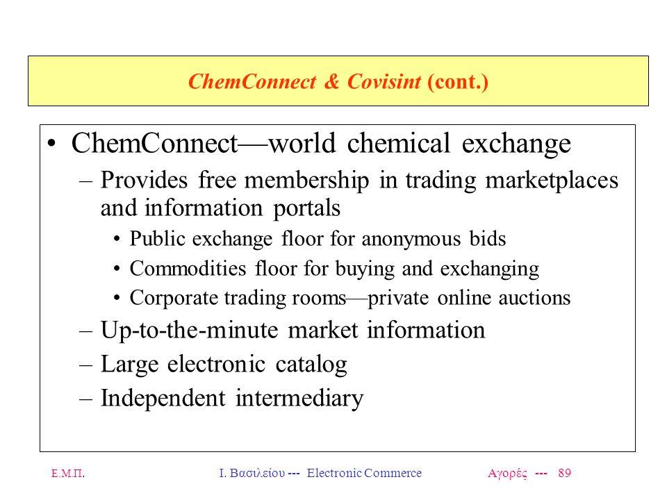 Ε.Μ.Π.Ι. Βασιλείου --- Electronic Commerce Αγορές --- 89 ChemConnect & Covisint (cont.) ChemConnect—world chemical exchange –Provides free membership