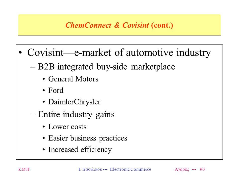 Ε.Μ.Π.Ι. Βασιλείου --- Electronic Commerce Αγορές --- 90 ChemConnect & Covisint (cont.) Covisint—e-market of automotive industry –B2B integrated buy-s