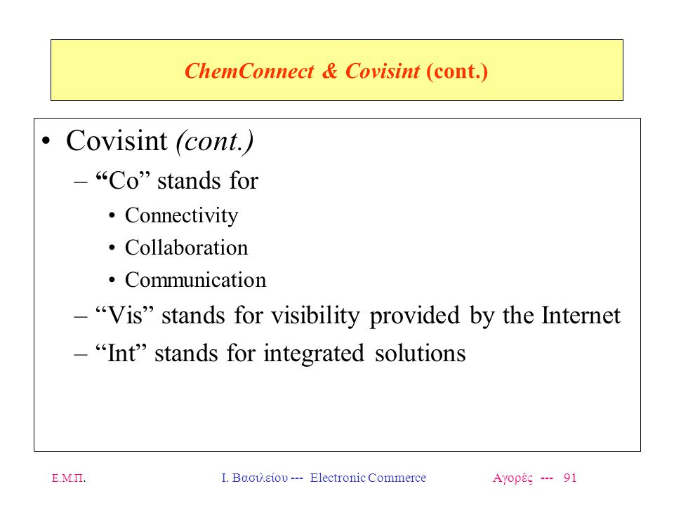 """Ε.Μ.Π.Ι. Βασιλείου --- Electronic Commerce Αγορές --- 91 ChemConnect & Covisint (cont.) Covisint (cont.) –""""Co"""" stands for Connectivity Collaboration C"""