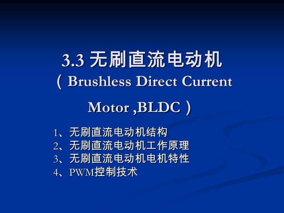 SI9979 特点 霍尔传感器输入信号处理, 60 及 120 度间隔 选择,提供霍尔传感器电源。 霍尔传感器输入信号处理, 60 及 120 度间隔 选择,提供霍尔传感器电源。 自动换相功能 自动换相功能 集成逆变器高端驱动 集成逆变器高端驱动 PWM 输入及处理 PWM 输入及处理 电流限制,欠电压保护 电流限制,欠电压保护 20 到 40 电源电压 20 到 40 电源电压