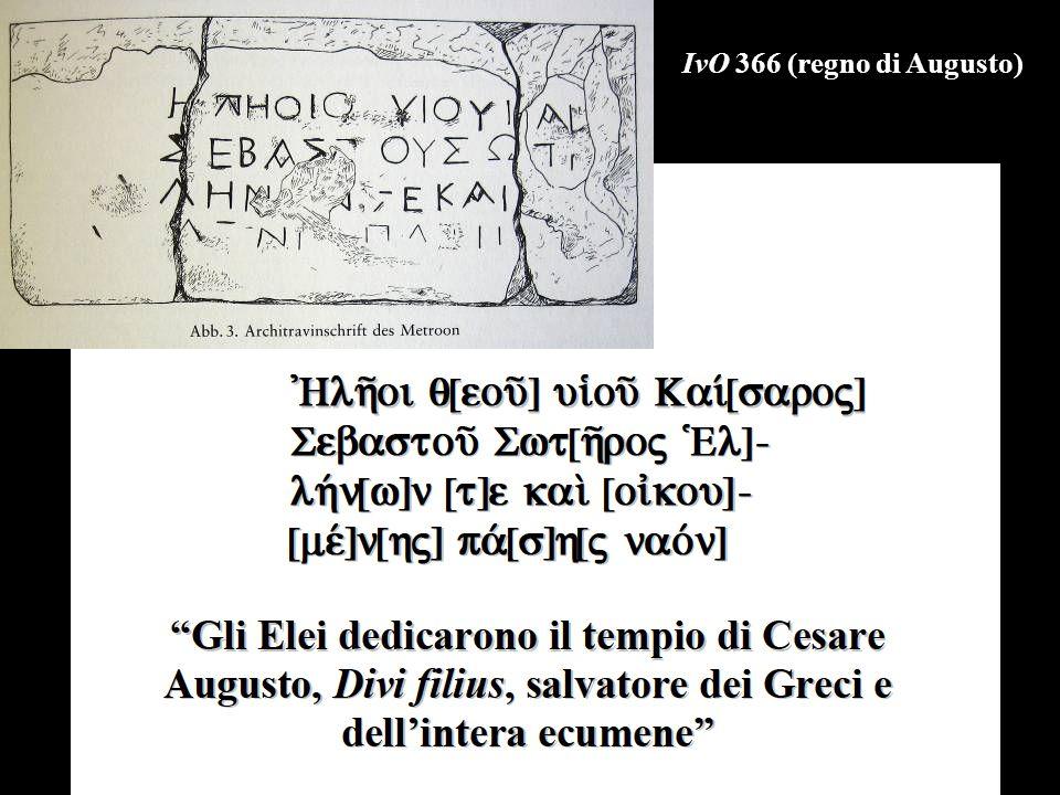 IvO 366 (regno di Augusto)