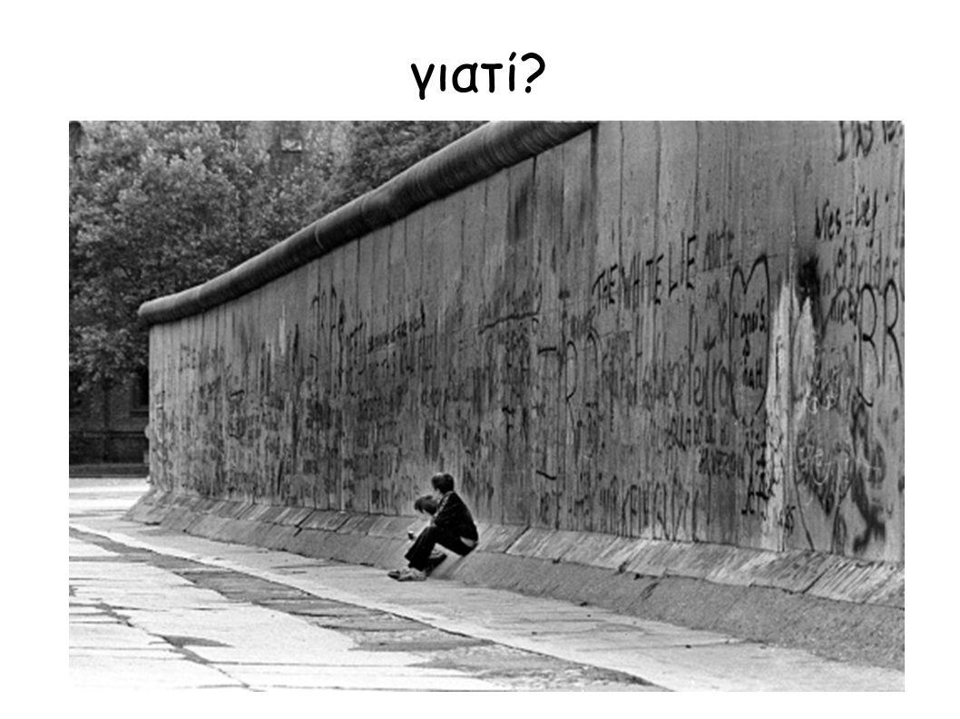 Η ζωή στην Ανατολική Γερμανία Die Menschen durften nicht... – hatten keine..