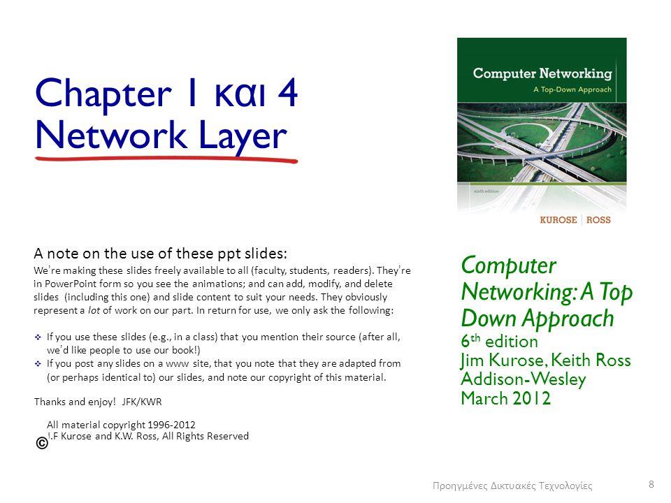 Δύο σημαντικές λειτουργίες του 3 ου επιπέδου Προώθηση: Μετακίνηση των πακέτων από την είσοδο του router στην κατάλληλη έξοδο Δρομολόγηση: Ο καθορισμός της διαδρομής που θα ακολουθήσουν τα πακέτα από την πηγή στον προορισμό – Αλγόριθμοι δρομολόγησης Αναλογία:  δρομολόγηση: διαδικασία σχεδιασμού του ταξιδιού από την πηγή στον προορισμό  προώθηση: διαδικασία να βγεις από συγκεκριμένη έξοδο στην εθνική οδό Προηγμένες Δικτυακές Τεχνολογίες 49