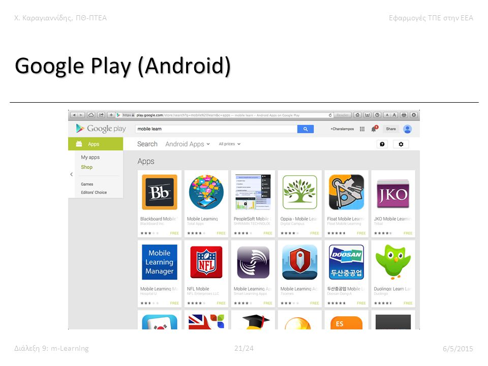 Χ. Καραγιαννίδης, ΠΘ-ΠΤΕΑΕφαρμογές ΤΠΕ στην ΕΕΑ Διάλεξη 9: m-Learning21/24 6/5/2015 Google Play (Android)